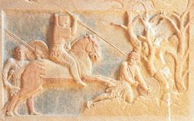 Troia Eserleri