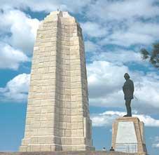 Conkbayırı Yeni Zelanda Anıtı
