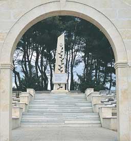 Sargıyeri Anıtı